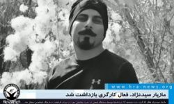c_250_150_16777215_00___images_banners_maziar_seyednejhad_1400_3-300x191.jpg