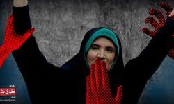 c_250_150_16777215_00_https___persian.iranhumanrights.org_wp-content_uploads_001-fa-8-2.jpg