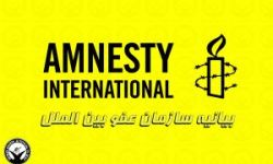 c_250_150_16777215_00_https___www.hra-news.org_wp-content_uploads_2017_08_afv-amnesty-300x191.jpg