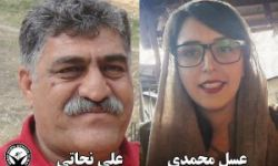 c_250_150_16777215_00_https___www.hra-news.org_wp-content_uploads_2019_05_asal-mohammadi-ali-nejati-300x200.jpg